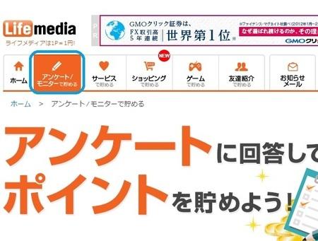 lifemedia_20170309-1.jpg