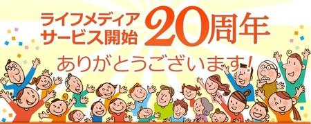 20170212_lifemedia-1.jpg