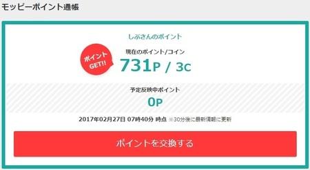 20170227_moppy-3.jpg