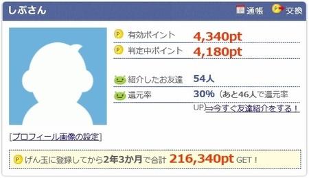 お友達.jpg