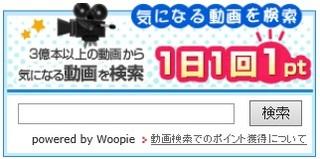 フルーツメール 動画検索.jpg