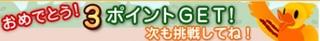 フルーツメール 検索ゲーム1.jpg