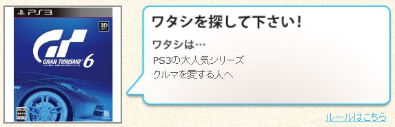 MONOW 10.13.JPG