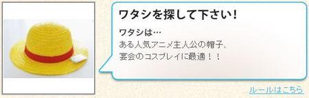 MONOW 3.12.JPG