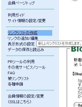 blogpeople_20170317-1.jpg