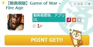 gameofwar2.jpg