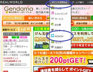 monow.jpg