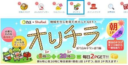 pex_20170603-4.jpg